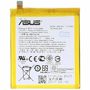 Batéria Asus Original C11P1601 Li-Pol 2650mAh (Bulk)