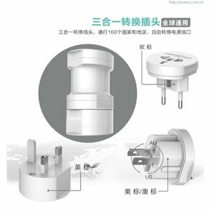 Nabíjací adaptér USAMS Multi Socket Universal Biely (EU Blister)