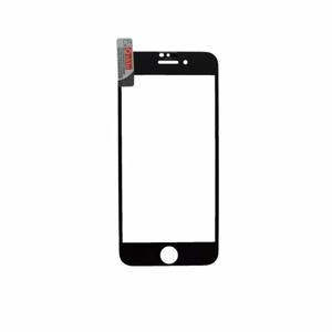 Ochranné sklo Q sklo iPhone 7/8/SE 2020 celotvárové - čierne (full glue)