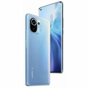 Xiaomi Mi 11 5G 8GB/256GB Dual SIM Horizon Blue Modrý